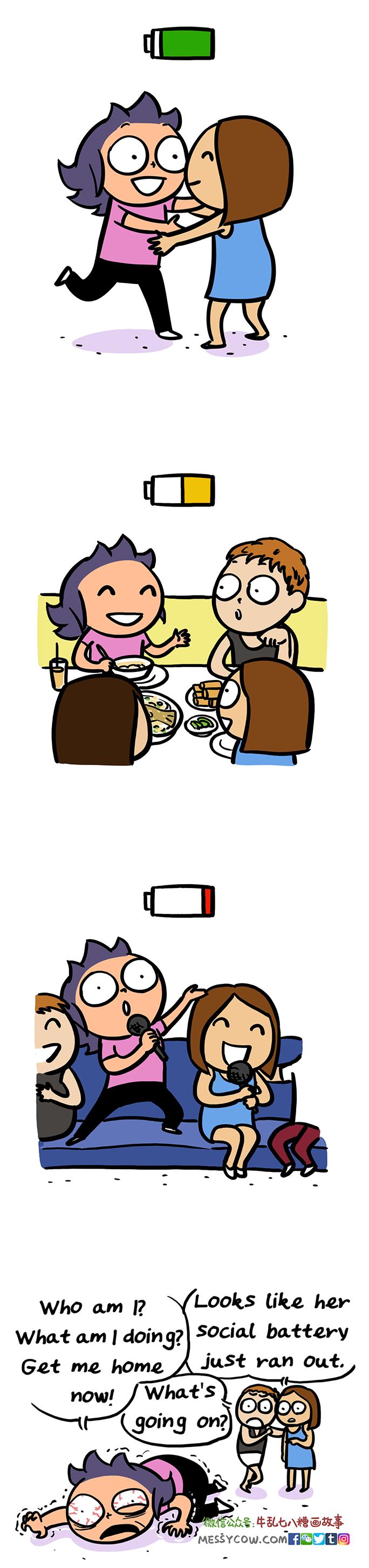 socialbattery